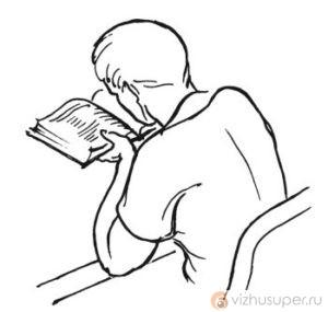 Чтение мелкого шрифта