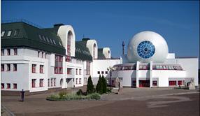 центр аллоплант в Уфе