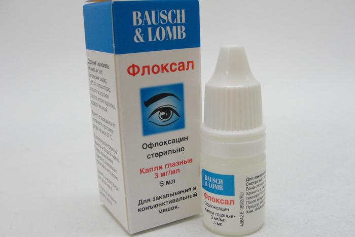 глазные капли от ячменя на глазу