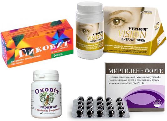 витамины для зрения детям при близорукости