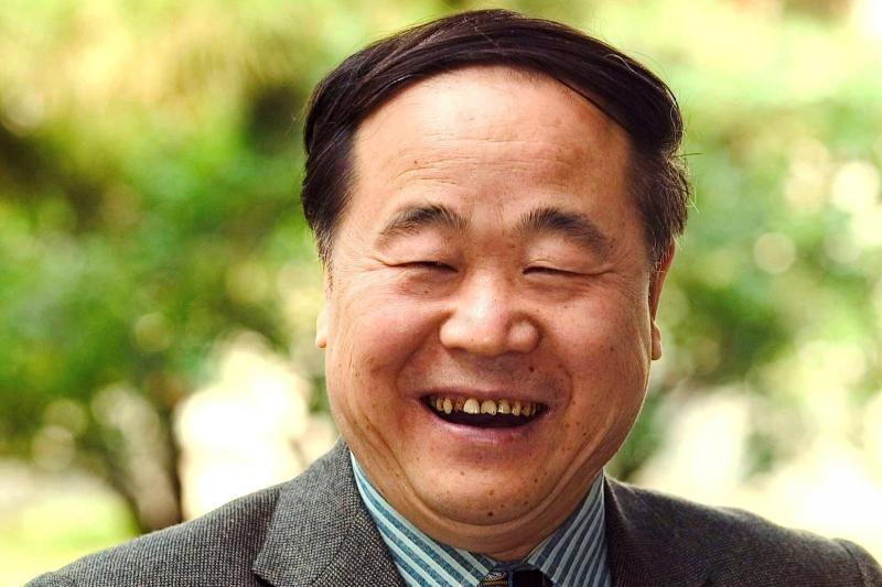 почему у китайцев узкие глаза